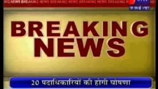 Former CM Ashok Gehlot aims at CM Vasundhara Raje covered by Jan Tv