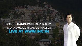 Rahul Gandhi Addressing a Public Rally in Dharamshala, Himachal Pradesh   March 20, 2014
