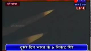 Isro successfully launches rocket MK3 from Shriharikota covered by JAn Tv