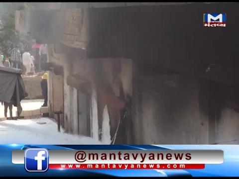 Ahmedabad: Fire occurred in Sardar Estate near Gota Bridge