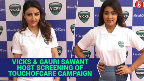 Vicks & Gauri Sawant Host Screening Of TouchOfCare Campaign
