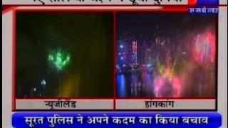 New year 2015 Celebration  around the world news telecasted on JANTV