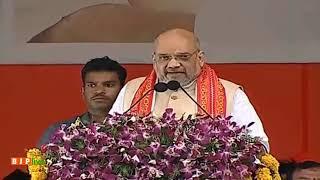 KCR's govt has been unsuccessful in every front : Shri Amit Shah, Karimnagar