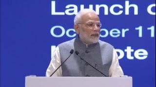 PM Shri Narendra Modi inaugurates Centre for Fourth Industrial Revolution