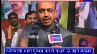 Rajysabha MP,BJP Leader Mr. Vijay Goyal on JANTV