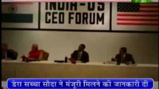 USA President Mr obama visit india on RepublicDay news telecasted on JANTV