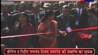 India Stone Mart-2015 inaugurated by CM Vasundhra Raje news telecasted on JANTV