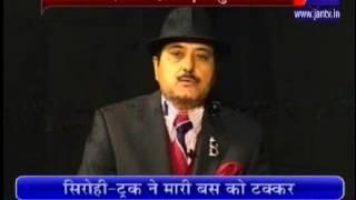 Ek Mulaqaat with Mr Navdeep Singh Director General (ADMN. & LAW & ORDER) on JANTV part01