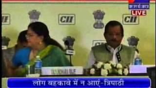 Aayush Fair 2015 inaugurated news telecasted on JANTV