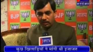 BJP leader Shanawaaz Hussain on JANTV