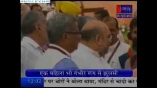 RAJ CM Vasundhara Raje Visit Japan news telecasted on JANTV