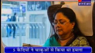 RAJ CM Vasundhara Raje Meet Tokyo City Deputy Governor news telecasted on JANTV