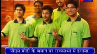 IIT-JEE 2015 Result news telecasted on JANTV