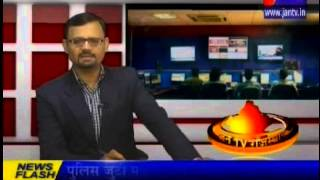 Rajasthan Board 12th Result  2015 Science and Commerce news telecasted on JANTV