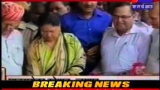 Jaipur Metro Train Service inaugurated by CM Vasundhara Raje News telecasted on JANTV