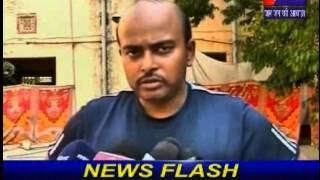 Jaipur Collector Mr Krishn Kunal on World Yoga Day Prepration news telecasted on JANTV