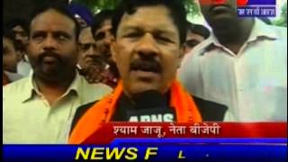 BJP-led NDA wins 13 legislative council seats in Bihar  news telecasted on JANTV