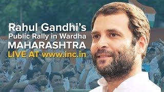 Rahul Gandhi Addressing a Public Rally in Wardha, Maharashtra on March 28, 2014