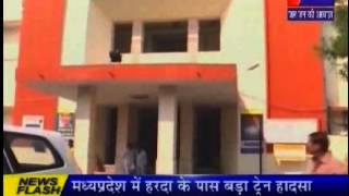 Municipality Election 2015 in RAJ news telecasted on JANTV