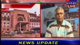 Khaskhabar 21 sep  on Rajasthan Legislative Assembly rampage on JANTV
