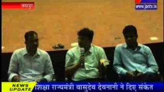 JanTv Stringer Meet Sep2015 news telecasted on JANTV