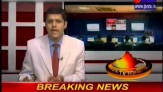 RAJ CM Vasundhara Raje Visit Sawai Madhopur news telecasted on JANTV
