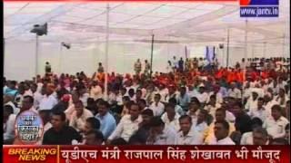 """Annpoorna Bhandar Yojna"" inaugurated by CM Vasundhra Raje news telecasted on JANTV"