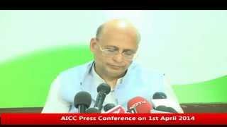 AICC Press Conference