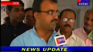 BJP Leader and State President Bihar mangal Pandey on JANTV
