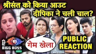 Dipika Votes Sreesanth Out | Is This Dipika's GAME Plan? | PUBLIC REACTION | Bigg Boss 12