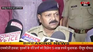सीतापुर- पुलिस ने डक़ैतीकाण्ड का किया खुलासा, 4 गिरफ्तार