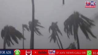 CYCLONE TITLI LANDFALL EAST COSTAL | HEAVY RAINS AT ODISHA & SRIKAKULAM