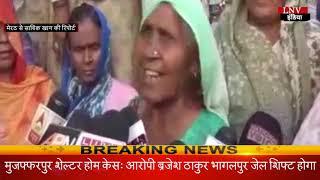 मेरठ- माँ काली की प्रतिमा पर हुआ बवाल, 50 परिवारों ने दी धर्म परिवर्तन की धमकी