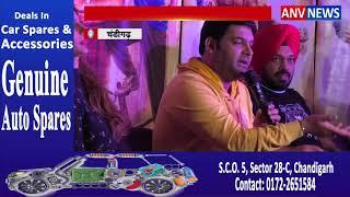 कपिल शर्मा को किससे लगता है डर ?  ANV NEWS ENTERTAINMENT