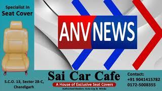 जहरीला पदार्थ खाकर युवक ने दी जान    ANV NEWS HIMACHAL