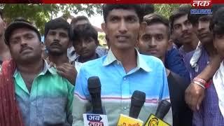 Jamkandorna : District planning
