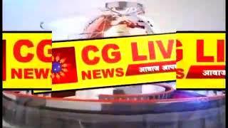अड़भार में स्वतंत्रता दिवस की जगह छपवा दिया गणतंत्र दिवस का कार्ड | CG LIVE NEWS
