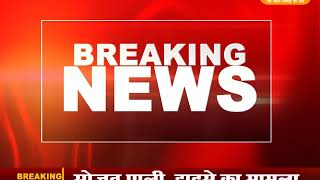 धौलपुर जिले में बजरी माफिया ने की पुलिस पर फायरिंग||पुलिसकर्मी व बजरी माफिया हुए घायल