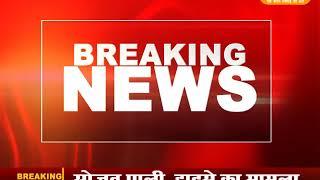 चौरासी (डूंगरपुर) : बोलेरो जीप व 16 पेटी अवैध शराब जब्त कर चालक को किया गिरफ्तार