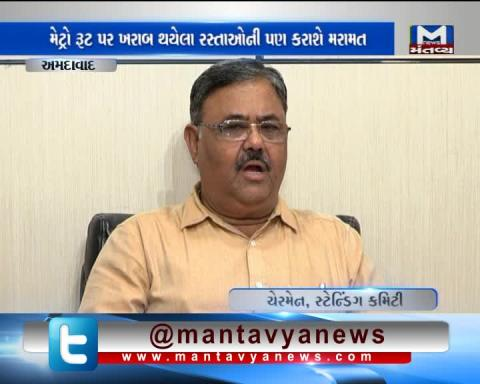 Ahmedabad: AMC will spend over Rs 7 crore on enhancement of 141 BRTS stands