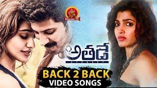 Athadey (Solo) Back To Back Video Songs - Dulquer Salmaan | Sai Dhansika | Neha Sharma