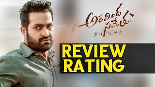 Aravinda Sametha Veera Raghava Movie Review Rating - NTR, Pooja Hegde - 2018 Movie Review Rating