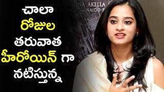 Nanditha Raj Speech @ Viswamitra Movie Teaser Launch | Satyam Rajesh | Anup Rubens