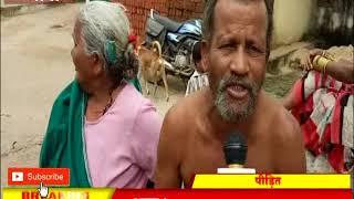 चांपा: कुष्ठ रोग पीड़ितों को नही मिल रहा ''आधार'' CG LIVE NEWS