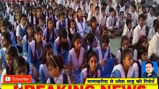 मालखरौदा: ग्राम भारती सरस्वती शिक्षा समिति का आयोजन CG LIVE NEWS