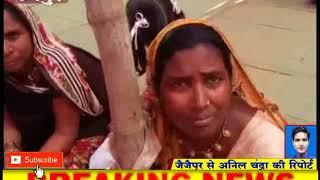 जैजैपुर :  मोबाइल पाकर ग्रामीणों कें खिले चेहरें  CG LIVE NEWS