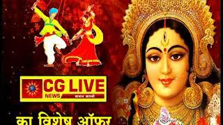 जांजगीर:  रास गरबा को खास बनाने आ रहा है  CG LIVE NEWS