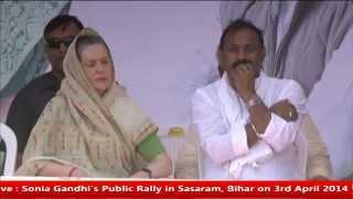 Sonia Gandhi's Public Rally in Sasaram, Bihar on 3rd April 2014