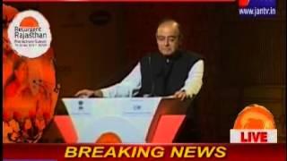 Finance Minister Arun Jetly inaugurated RESURGENT RAJASTHAN 2015 news telecasted on JANTV