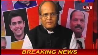 Amir Khan controversial statement on intolerance  khas khabar part1  on JANTV